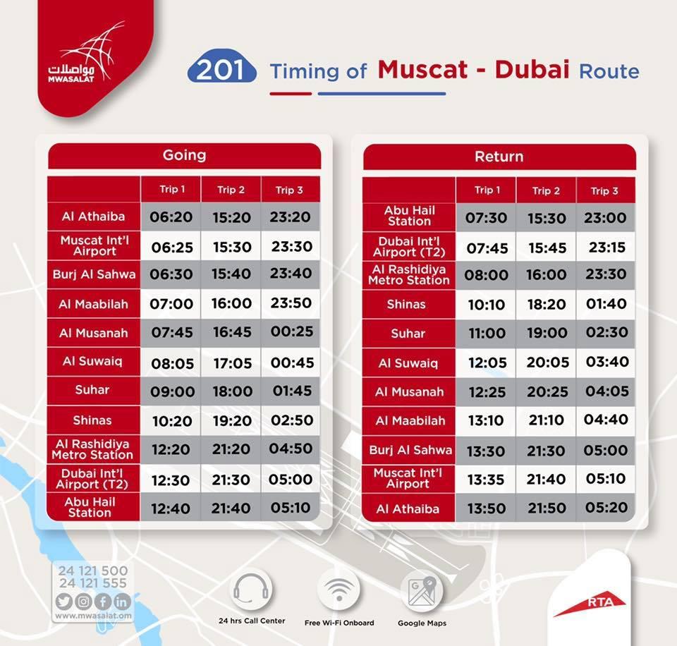 New Muscat Dubai Bus Route Oman Pocket Guide